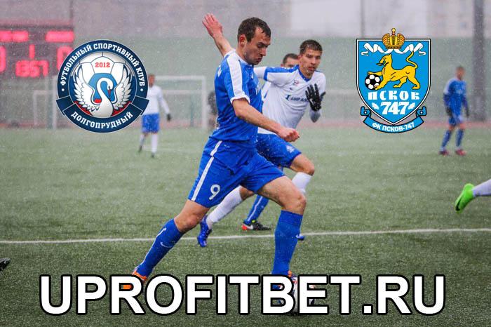 прогноз на футбол россии 2 дивизион