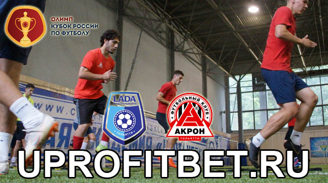 Бк profitable betting basketball